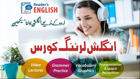 English Learning Course (ESL)